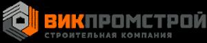 Викпромстрой- строительная компания, Владивосток