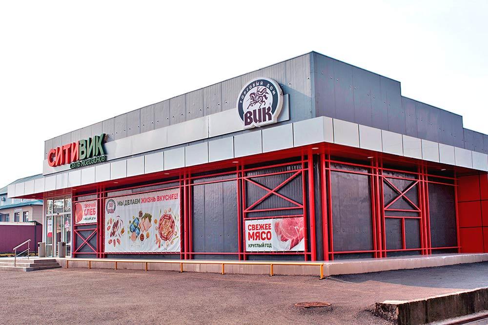 Торговый центр Пгт. Кировский