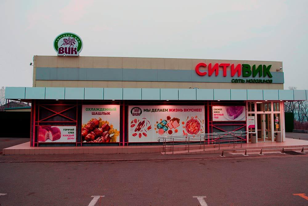 Ситивик Чугуевка
