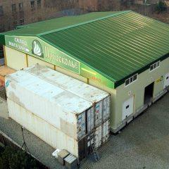 Холодильный склад «Приосколье»